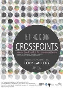 """Откриването на изложбата """"Crosspoints"""", галерия """"Look"""" на Академията за изкуства на гр. Лодз, Полша"""